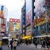 【悲報】秋葉原に初めて訪れるも大して凄い街ではなかった件