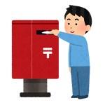 【悲報】郵送、オンラインより上であることが判明
