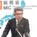 【ドコモ値下げ】武田総務大臣「国民が安くなったと実感できる環境を作って欲しい」