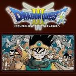 【速報】エニックス社の新作ゲームソフト「ドラゴンクエスト3」本日発売
