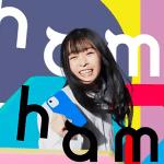 ahamo(アハモ)にした奴こい!!!