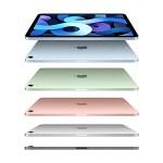 今iPad Air4買っちゃうヤツまさかおらんよな?