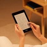 ワイ「Kindle端末買ったで!これでスマホより快適な読書ができる」Kindle「モサァ」トロトロ