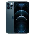今からiPhone12 Pro Max買うのってアリだと思うか?