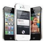 【速報】iPhone 4S、ソフトバンクとauからついに発売!