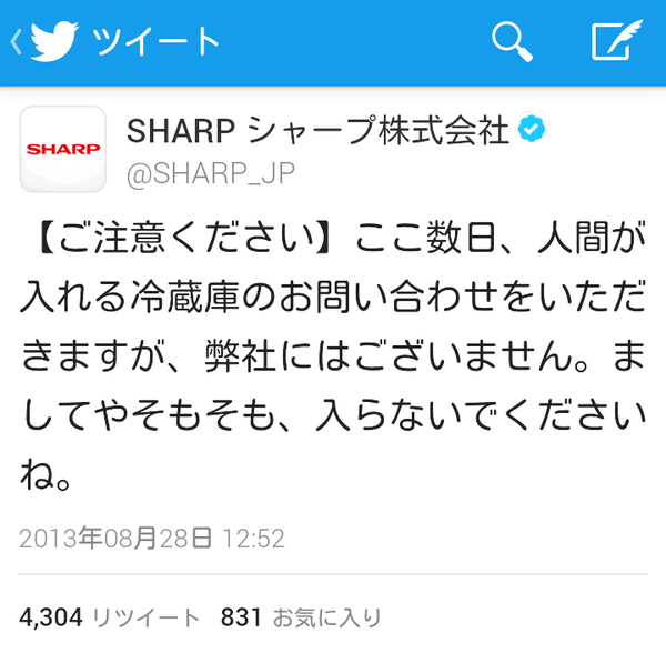 Screenshot_2013-08-28-15-51-04