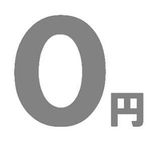 0en-thumbnail2