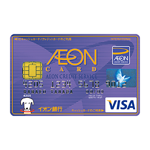 eaoncard
