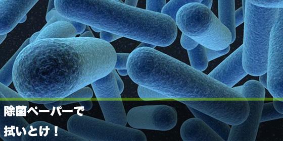 なあに かえって 免疫 が つく 「なあに、かえって免疫力が付く。」2005年東京新聞のトンデモ記事
