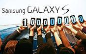 samsung-galaxy-s-100m