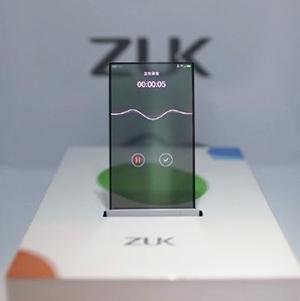 zuk_lenovo_transparent_display_smartphone_prototype_weibo