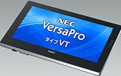VersaPro_VT_cs1e1_480x
