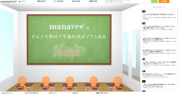 l_yuo_manavee_01