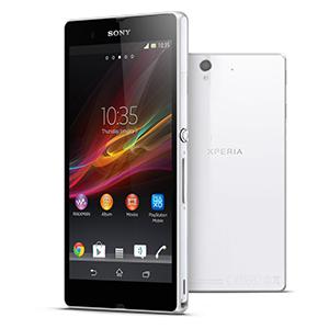 xperia-hero-z-white-1240x840-ab088c2ace16c071689825e41d1d3c69