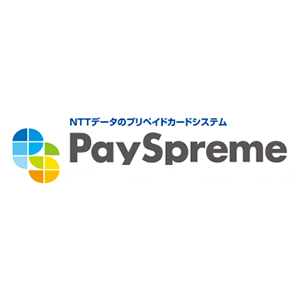 PaySpreme_logoのコピー