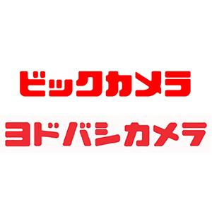bic_yodobashi_itunes_sale_201309_0