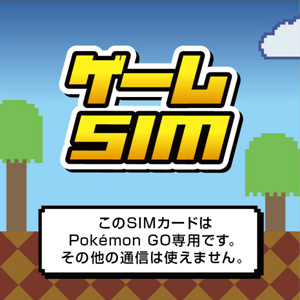 l_kf_sim_01