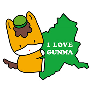 gunmachan_i_love_gunma