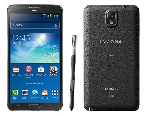 Galaxy20NoteE285A2E3808002