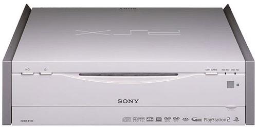 Official-PSX-DESR-Model-Console