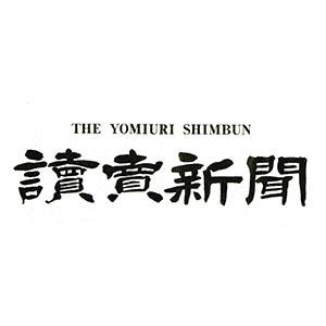 sinbun1