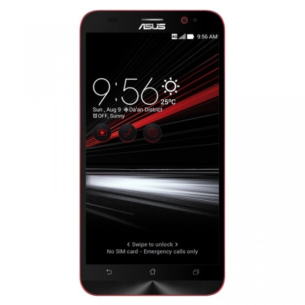 ASUS Zen Fone 2 Deluxe Special Edition смартфон с накопителем объемом 256 ГБ