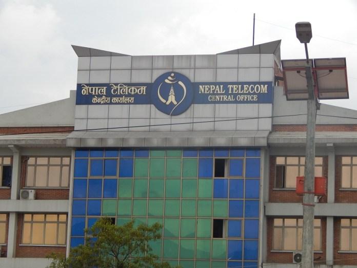 NTC_Nepal