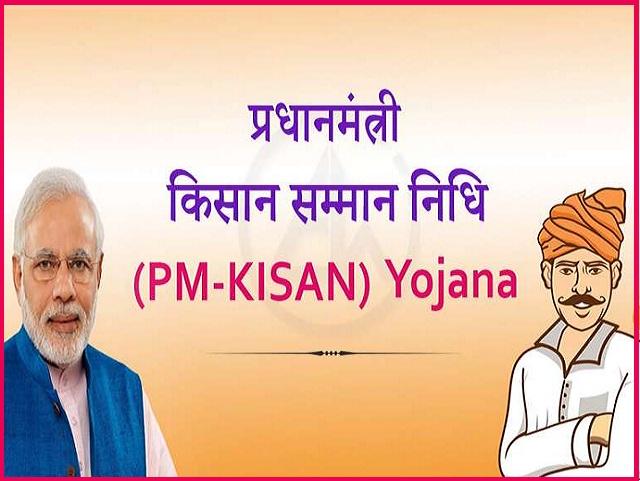 PM Kisan Samman Nidhi – pm kisan yojana check pm kisan beneficiary status Today