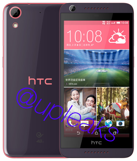 HTC Desire 626 images and Specifications leaked