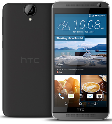 HTC One E9+ listed on the HTC website in China