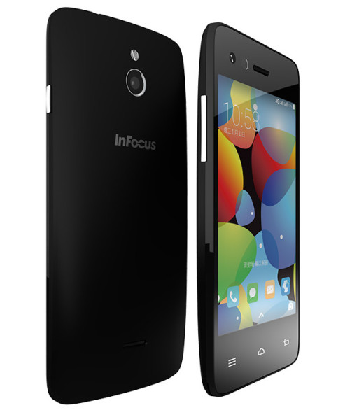 Infocus-M2 black gadget gossip