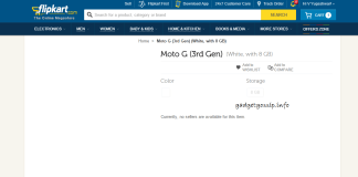 Moto G 3rd Gen 8GB version spotted in Flipkart