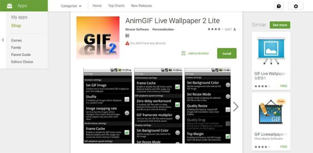 Hidden Android Features, how to set gif files to android wallpaper,