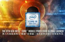 Intel Announced First i9 Core Laptop CPU With Desktop Chipset and 8th Gen vPro Platform