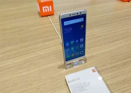 The Xiaomi Redmi S2 is now popular and rumored device as a mid-range smartphone.