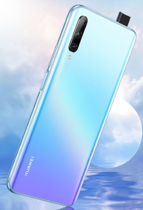 Huawei Y9s reviews