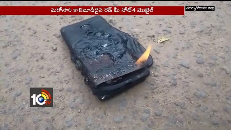 Redmi Note 4 fire Incident