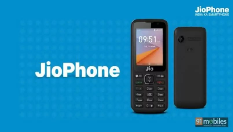 Leak: This is how the JioPhone will eventually look like