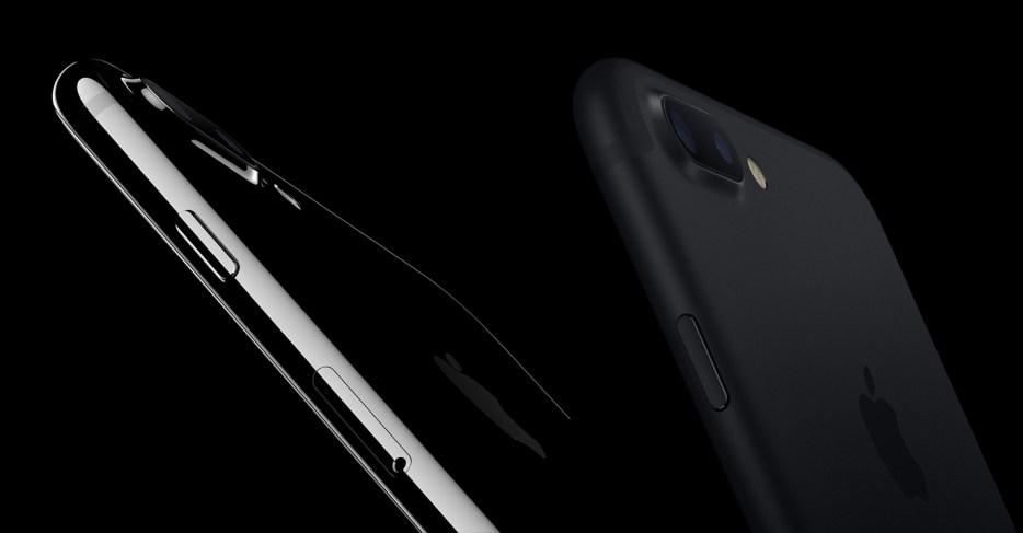 gadgetmatch-iphone-7-20160908-02