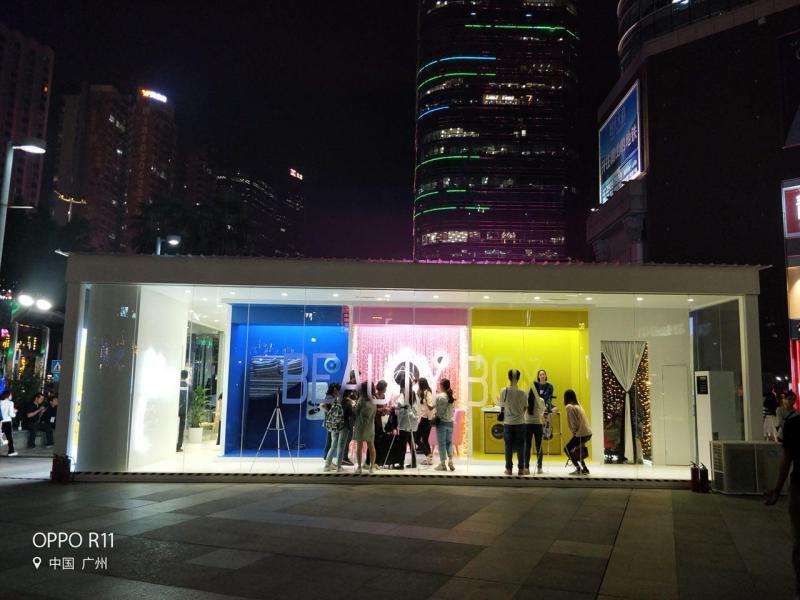 OPPO Beauty Box, Guangzhou, China