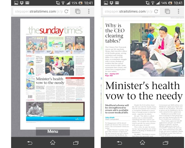 straits times mobile reader