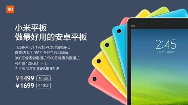 xiaomi-tablet3