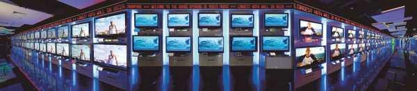 audio-house-tv-wall