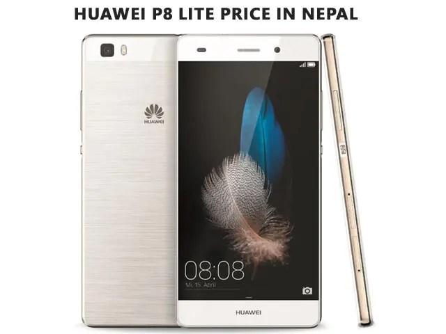 Huawei P8 Lite price in Nepal