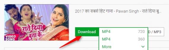 Download Bhojpuri songs
