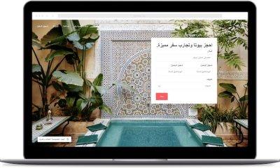 Arabic Emoji App HALLA WALLA Launched in UAE – Gadget Voize
