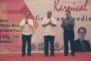 Karnival Gagasan Sabah