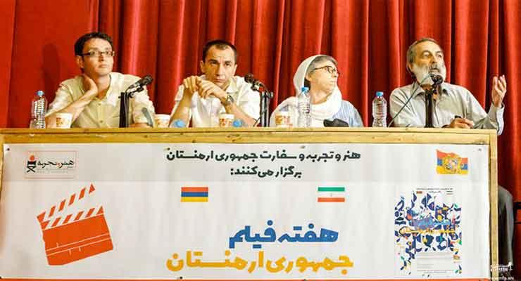 Armenian Movie iran