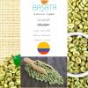 قهوة كولومبيا 250 جرام اخضر