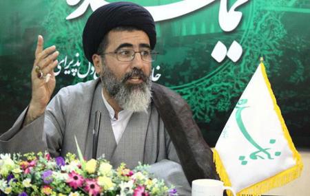 Iran Imam Cani e Gatti